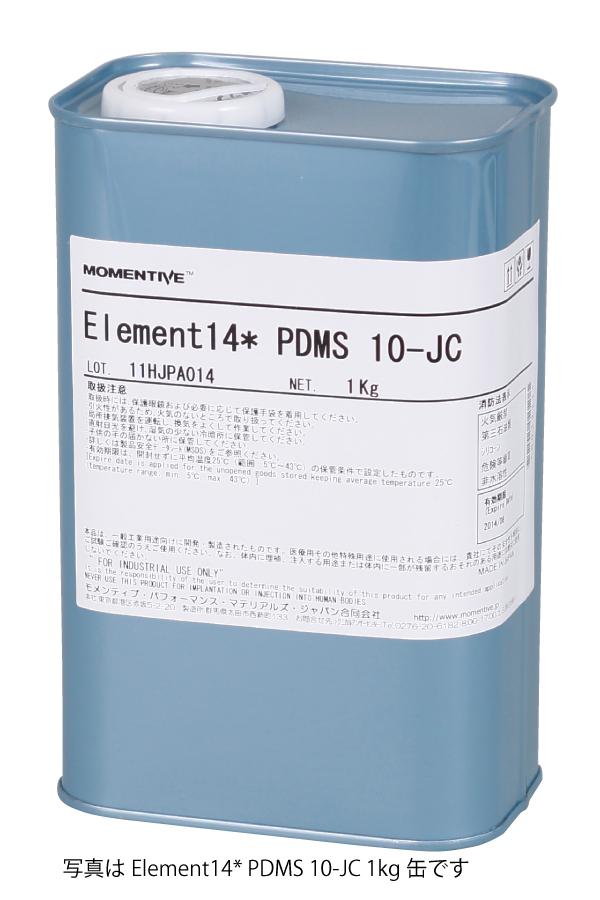 Element 14 PDMS 50-J