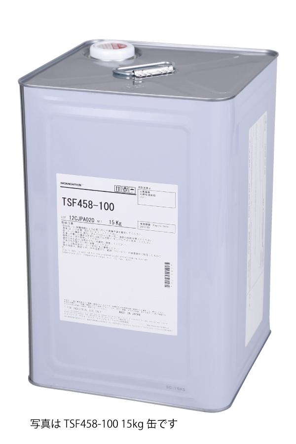 TSF458-50