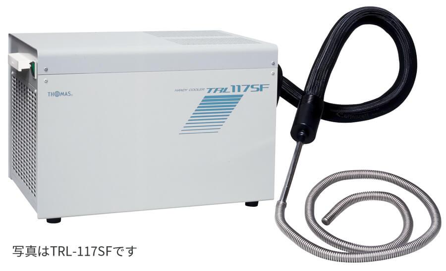 TRL-117SFV